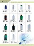 بالجملة محبوب [150مل] بلاستيكيّة زجاجة حيمين/كبسولة يعبّئ