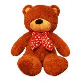 Giant Size Unstuffed Teddy Bear Peluche Toy Peaux de peluche sans peau