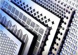 Trou perforé/ Perforation de plaque de métal
