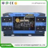 Молчком тепловозный генератор дизель 25kVA звукоизоляционный и погодостойкmNs генератора с генератором энергии