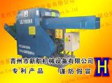 Tissu de rebut/machine de découpage à grande vitesse fibre de Rags/