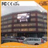 Im Freien video bekanntmachender Bildschirmanzeige P4.81 LED-Bildschirm für Miete