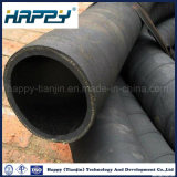 Heiße Verkaufs-Schlamm-Anlieferungs-industrieller flexibler hydraulischer Gummischlauch
