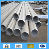工場価格の熱間圧延の継ぎ目が無い鋼管