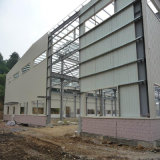 강철판 벽과 지붕을%s 가진 강철 구조물 창고