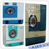 Máquina de limpieza en seco (SGX) /Hotel Servicio de Lavandería Limpieza en seco la máquina----CE aprobó