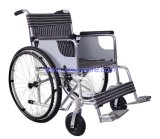 Ручные кресло-коляскы для люди с ограниченными возможностями ES13