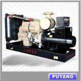 Gamme complète de générateur diesel Cummins 25kVA à 1375kVA (PFC)