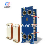 Hoher Platten-Wärmetauscher Sh200 der thermischen Leistungsfähigkeits-190kg/S, Dampf-Heizung Ts20m)