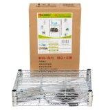 Шкаф Microware кухни металла ярусов DIY 2 с рельсами циновки PP и крюка стороны