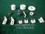 Tonerde-Keramik-Gewebe zerteilt 95% Al2O3 99.5% Al2O3