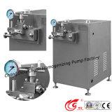 、500L/H、25MPaのミルク処理のためのステンレス鋼のホモジェナイザー小さい