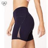 2017 Spandex Yoga Fitness pantalones cortos pantalones cortos de gimnasia deportiva apretada sexy mujer