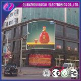 P16 im Freien RGB LED-Bildschirmanzeige-Baugruppe