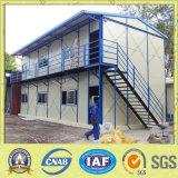 Дом быстрой конструкции Prefab с гибким размером