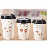 Бумажные стаканчики Китая оптовые с чашками чая кофейных чашек крышек многоразовыми