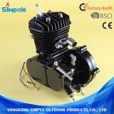 nécessaire d'engine de bicyclette motorisé par gaz de la rappe 49cc 4