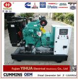 30kw/37.5kVA abren el generador diesel de Cummins de la salida con la copia Stamford y ATS