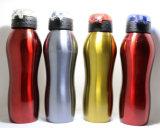 2018 Nouveaux produits la gourde bouteille d'eau scellées sous vide de forme