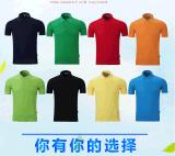 Logo promocionales personalizados camisetas de algodón camisetas polo