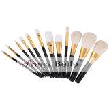 Настраиваемый логотип оптовой лучшая цена профессиональные персональные макияж щетки