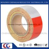 交通安全のための上の販売の耐衝撃性の軽い反射テープ