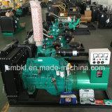 Excellent 150kw/187.5kVA sauvegardant le générateur diesel par vente directe de Cummins Factory