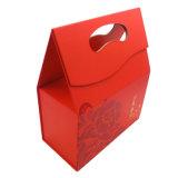 挿入が付いている折るCubiloseの包装のギフトのカートンの収納箱