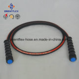 Manguitos flexibles de la lavadora de la presión del fabricante de China