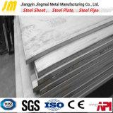 En 10028-6 плита P460 погашенная и закаленная высокопрочного сосуда под давлением стальная