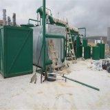 Hohe leistungsfähige verwendete Erdölraffinerie-Maschine