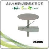 95006 Sink Cover, Sink Dispensador de jabón, sumidero de cubierta