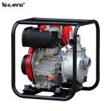 디젤 엔진 수도 펌프 반동 시작 황색 색깔 (DP20)