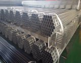 中国の最も大きい製造業者のテンシンYoufaのブランドによって電流を通される鋼管