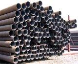 Высокое качество горячей продавать бесшовных стальных трубопроводов