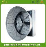 セリウムの販売のための別のサイズの標準Fireglassの円錐形の換気扇