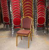 [هيغقوليتي] فولاذ فندق [هلّ] مأدبة كرسي تثبيت