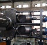 Высокое качество 300 кг два неверная установка PP PE Agricultrual экструзия пленки по производству окатышей линии