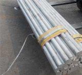 Legering 6063, het Draaien 3003 het Naadloze Metaal van het aluminium/van het Aluminium van de Pijp