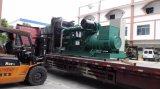 Yuchaiのスタンバイの発電機75kwの発電所の電気ディーゼル発電機