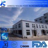 製造業者の供給の供給の付加的に重炭酸ナトリウム