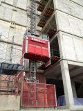 CE утверждения Anka 2 тонн строительство элеватора соломы