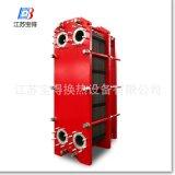 ヒートポンプシステムのための銅によってろう付けされる板形熱交換器