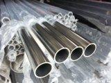 Tubo de acero inoxidable 202201 en uso comercial