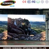 P4.81レンタルイベントのための屋外の曲げられるか、または適用範囲が広いLEDビデオスクリーン表示