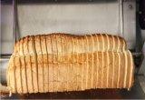 덩어리 빵 저미는 기계 기계 가격