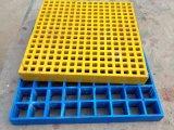 GRP 섬유유리 섬유에 의하여 강화되는 플라스틱 FRP 격자판