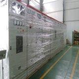 Switchgear Switchgear коммутатора Kyn28 изолированный (GIS) газом электрический высоковольтный