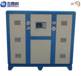 Meilleure vente refroidi par eau industrielle /Système de refroidissement chiller/ du fabricant du refroidisseur