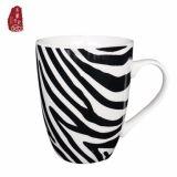 Kop van de Thee van de Mok van de Koffie van het Been van China van het Ontwerp van de Leverancier van China de Gestreepte Nieuwe Ceramische